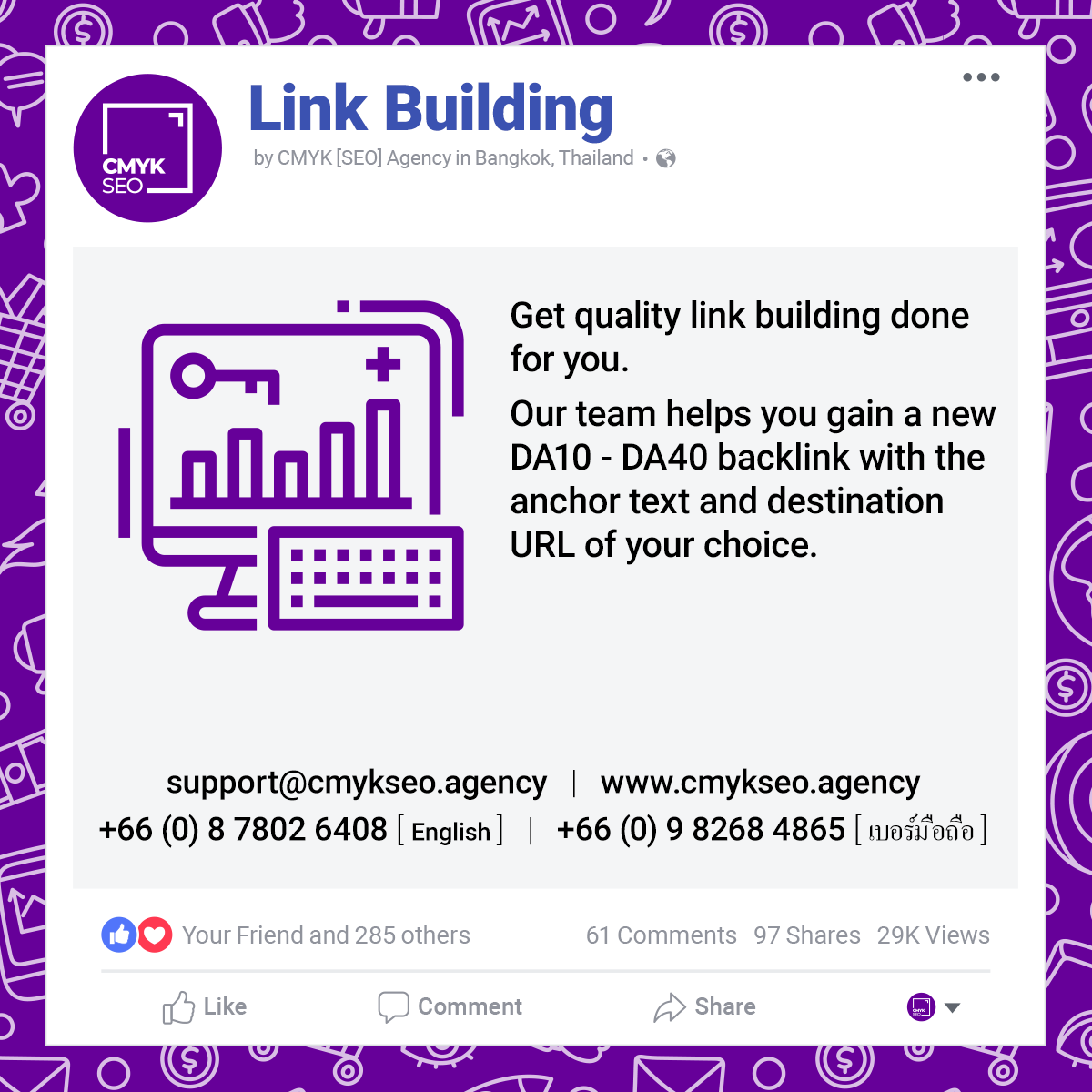Link Building Services by CMYK SEO Agency in Bangkok Thailand | CMYK [SEO]: Bangkok SEO/SEM Agency