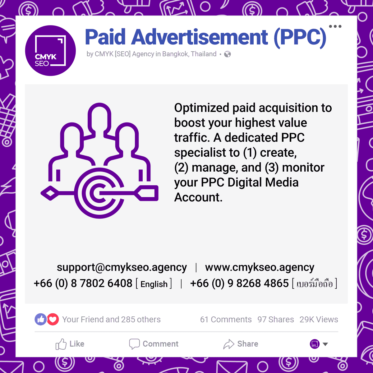 Paid Advertisement PPC Services by CMYK SEO Agency in Bangkok Thailand | CMYK [SEO]: Bangkok SEO/SEM Agency