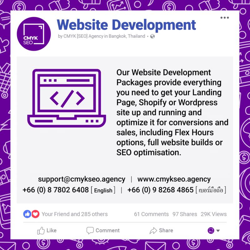 Website Design Development Services by CMYK SEO Agency in Bangkok Thailand | CMYK [SEO]: Bangkok SEO/SEM Agency
